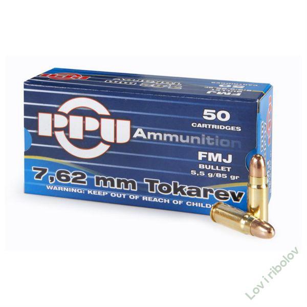 Pištoljski metak PPU 7,62mm Tokarev FMJ 5,5gr