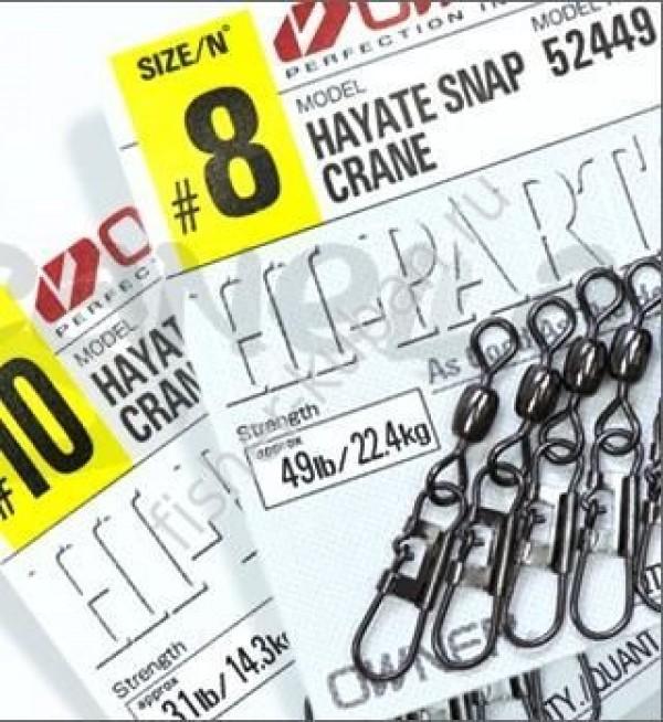 Owner Hayate snap crane vel.4