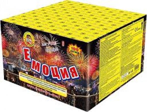 Box-Emocija TFC2010001 100S Tropic
