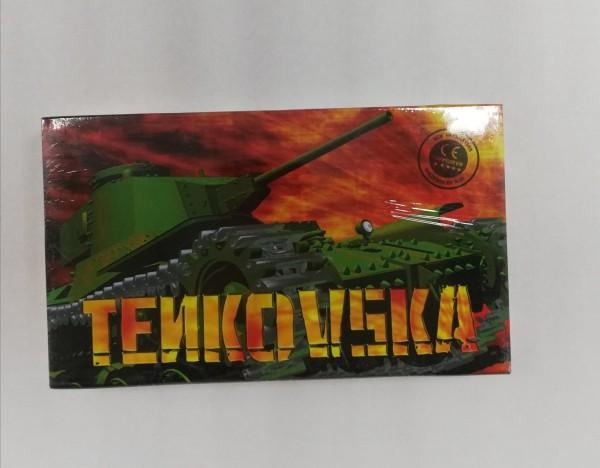 Petarda Tenkovska-1.kom.199 Jorge