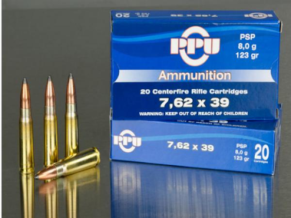 Karabinski metak PPU 7.62x39 PSP 8gr
