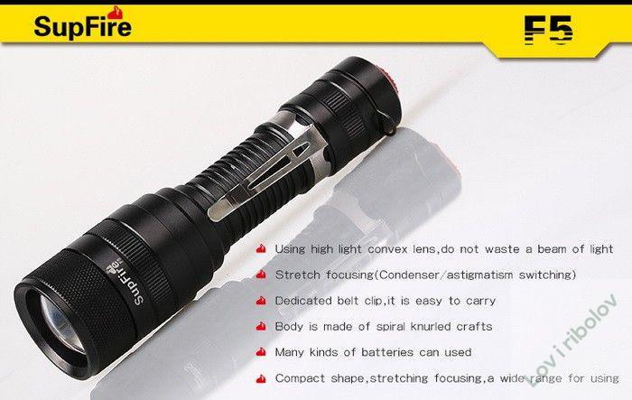 Baterijska lampa Supfire F5 set